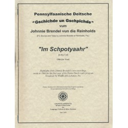 Im Schpotyaahr (Digital Download)